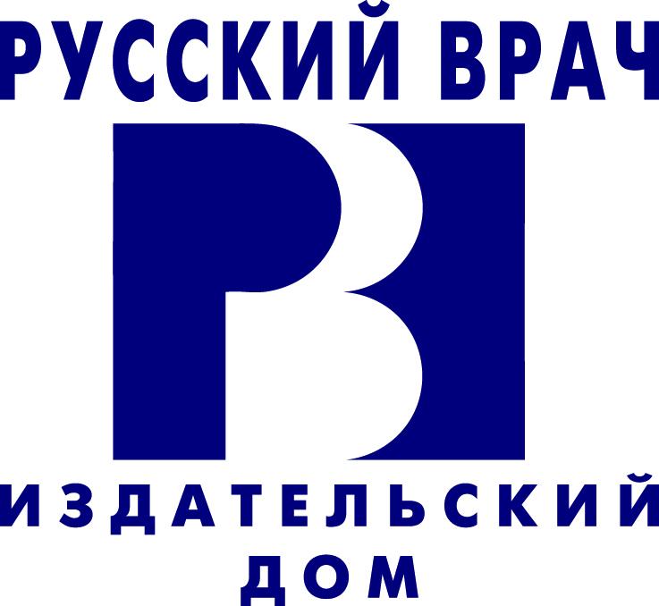 Издательский дом «Русский врач»